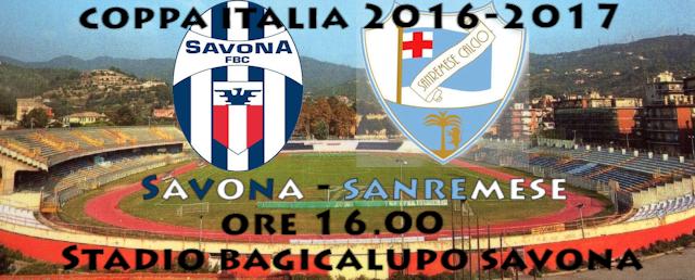 [Coppa Italia] Savona – Sanremese ore 16.00 Stadio Bagicalupo