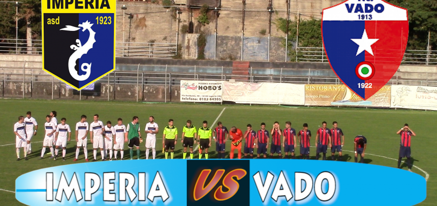 [Coppa Italia] Imperia – Vado Sintesi Video