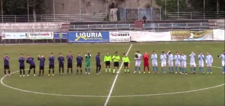 [Eccellenza Liguria] Imperia 2 Albissola 2 sintesi video