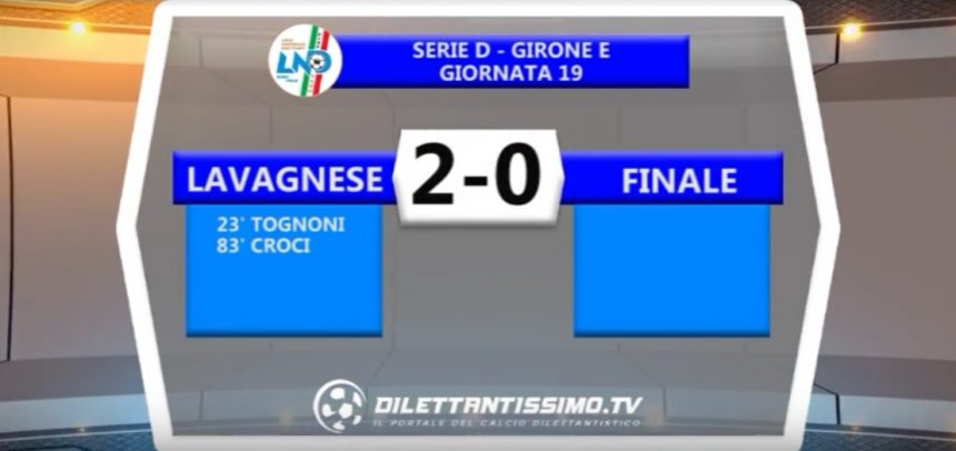 [Serie D] Lavagnese 2 Finale 0 sintesi video by Dilettantissimo