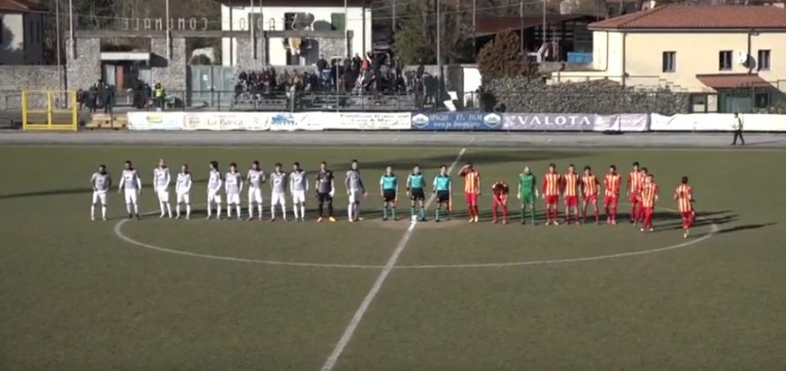 [Serie D] Viareggio 3 Finale 2 sintesi video by Palla al Centro
