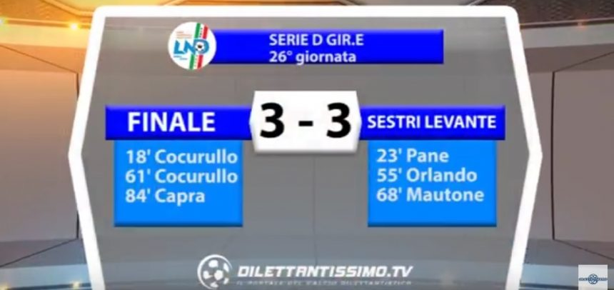 [Serie D] Finale 3 Sestri Levante 3 sintesi video by Dilettantissimo.tv