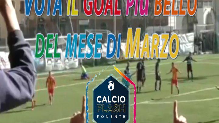 Santiago Sogno vs Emanuele Occhipinti vs Luca Ruggiero vs Edoardo Capra, vota il goal più bello del mese di Marzo!