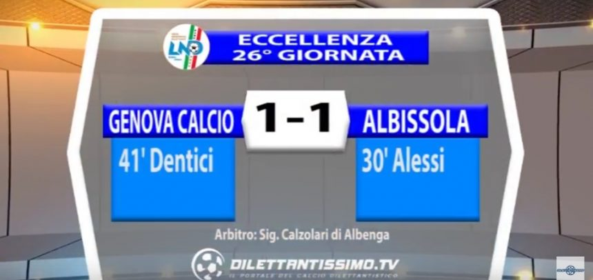 [Eccellenza Liguria] Genova Calcio 1 Albissola 1 sintesi video by Dilettantissimo. tv