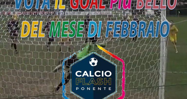 Vota il goal più bello del mese di Febbraio, Galati vs Costantini vs Piazza vs Giovanini