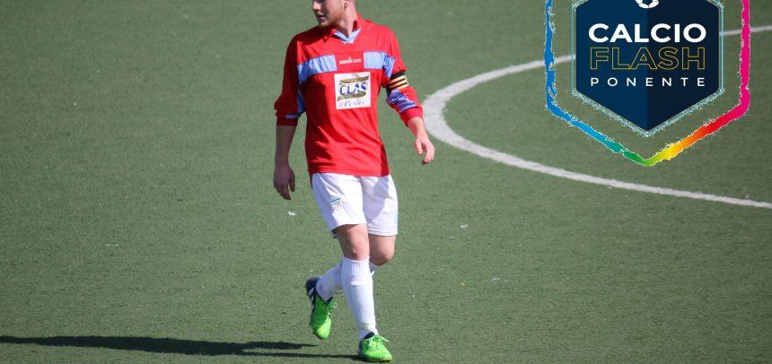 Il centrocampista classe '98 Matteo Aretuso vicinissimo alla firma con l'Argentina Arma