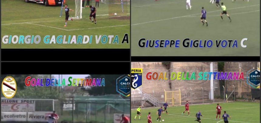 Stefano Faedo vs Giuseppe Giglio vs Giorgio Gagliardi vs Loreto Lo Bosco, vota il goal più bello del mese di Aprile!!!