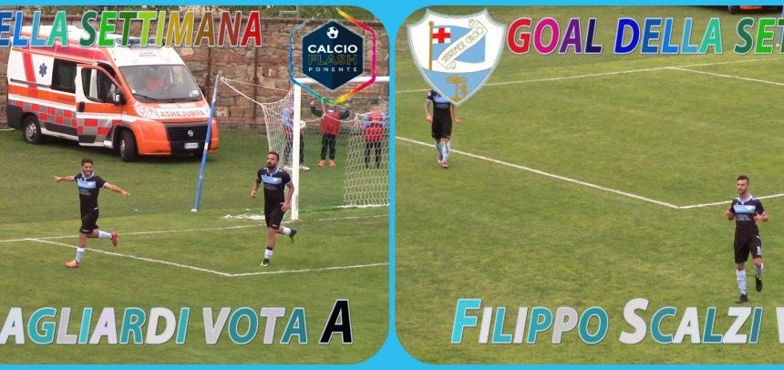 Giorgio Gagliardi vs Filippo Scalzi, vota il goal della settimana all'interno dell'articolo!!!