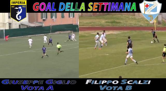 Giuseppe Giglio vs Filippo Scalzi, è Derby tra Imperia e Sanremese per il goal più bello della settimana!!!