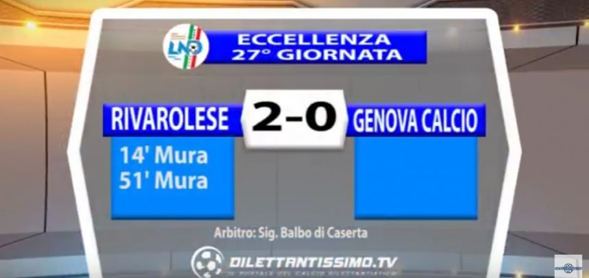 [Eccellenza Liguria] Rivarolese 2 Genova Calcio 0 sintesi video by Dilettantissimo.tv