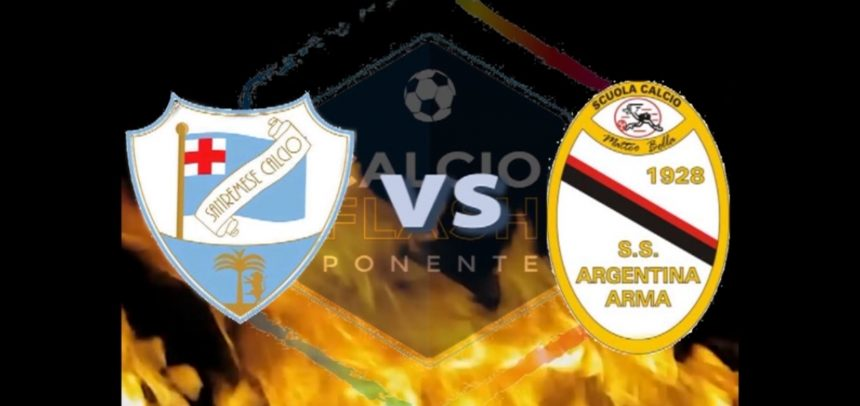 Coppa Italia Serie D: domenica 27 agosto il super derby Sanremese-Argentina