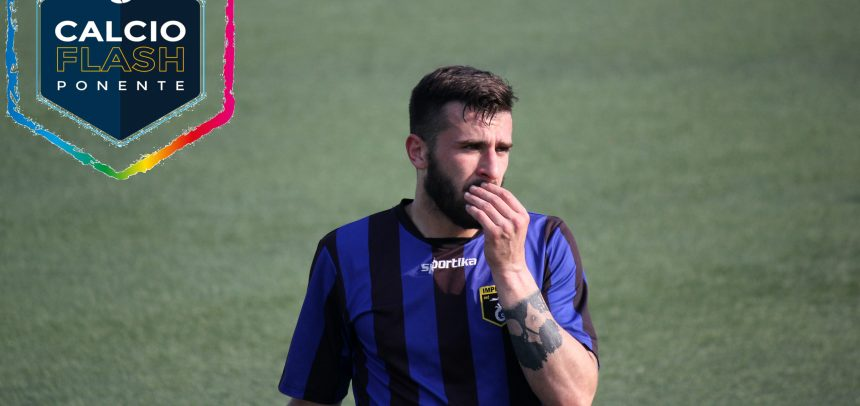 """ASD Imperia, confermato Fabio Laera per la prossima stagione: """"Questa stagione cercheremo di fare qualcosa in più"""""""