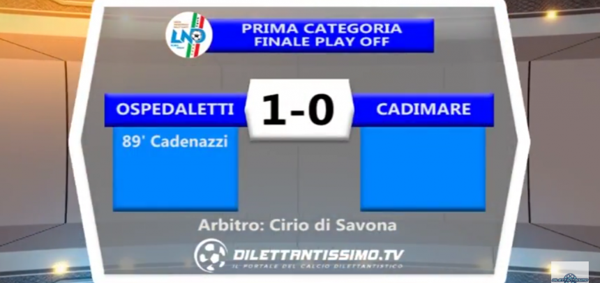 Gli Highlights di Ospedaletti-Cadimare 1-0 by Dilettantissimo