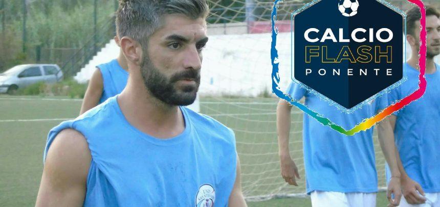 Atletico Argentina, ufficiale il tesseramento di Giacomo Lanteri