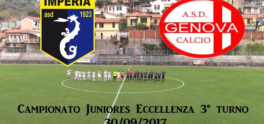 Juniores Eccellenza, Imperia 2 Genova Calcio 1 sintesi e intervista a mister Ornamento