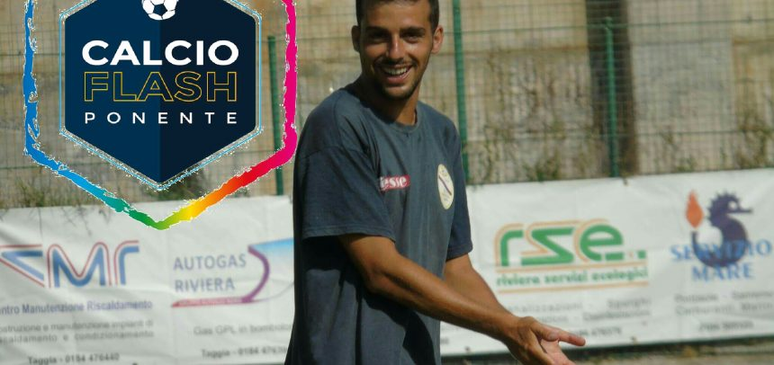 """Calciomercato – Roberto Fici è un giocatore dell'Ospedaletti:""""Progetto più che convincente"""""""