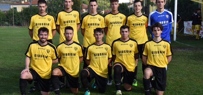 Gli Highlights di Cervo FC – Baia Alassio 0-2