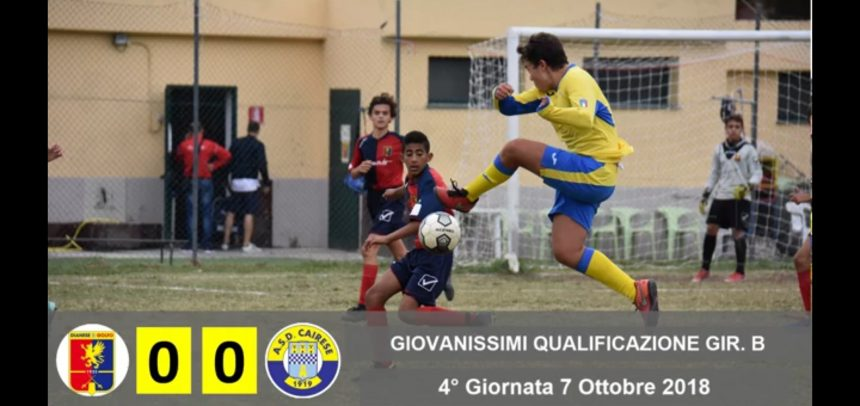 Giovanissimi, gli Highlights di Dianese&Golfo-Cairese 0-0