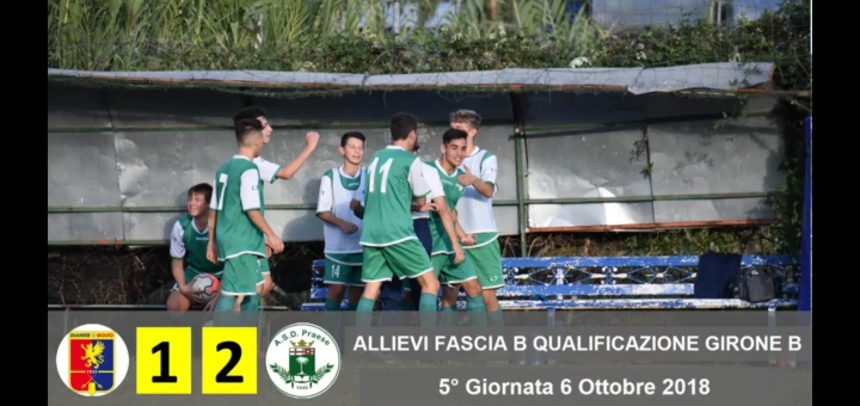 Allievi, gli Highlights di Dianese&Golfo-Praese 1-2